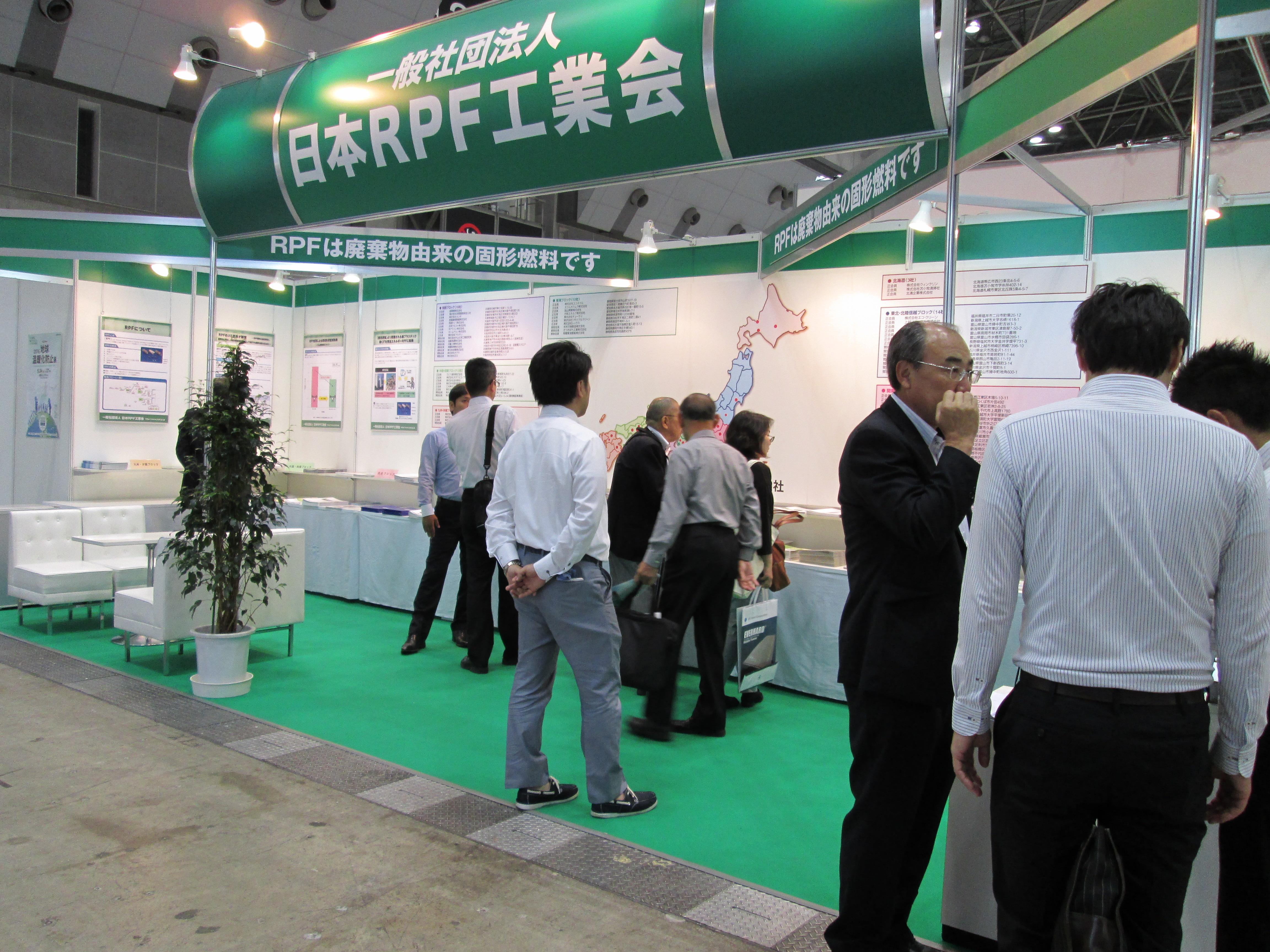 2015環境展 030